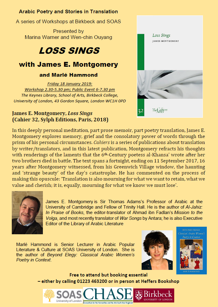 Loss sings event poster
