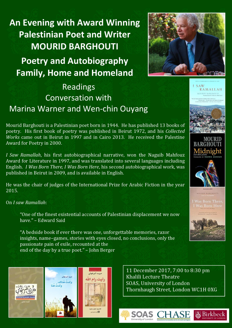 Mourid Barghouti event leaflet