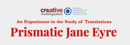 Prismatic Jane Eyre - An Experiment in the Study of Translation logo in red typeface