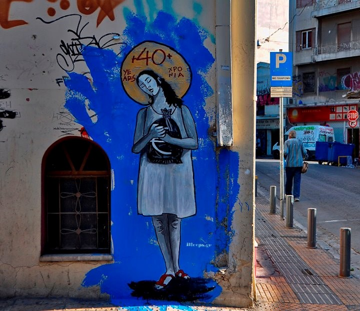 Photo of graffiti image taken in Athens