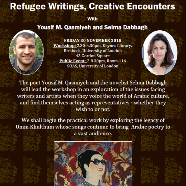 Poster from Refugee Writings, Creative Encounters workshop