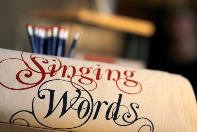Singing words image