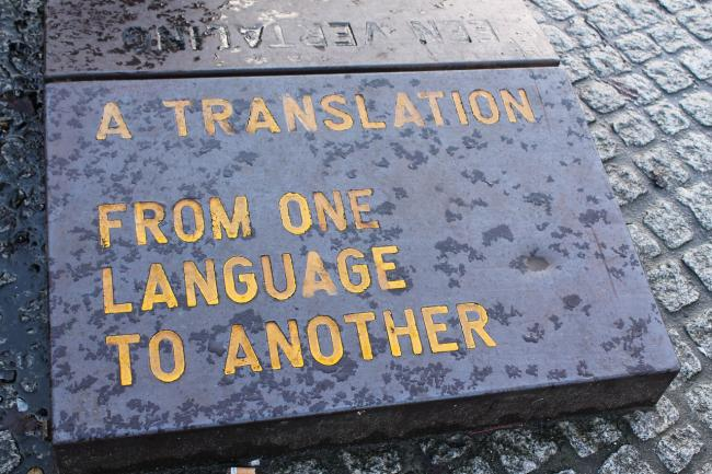Image of inscription: A Translation from one language to another