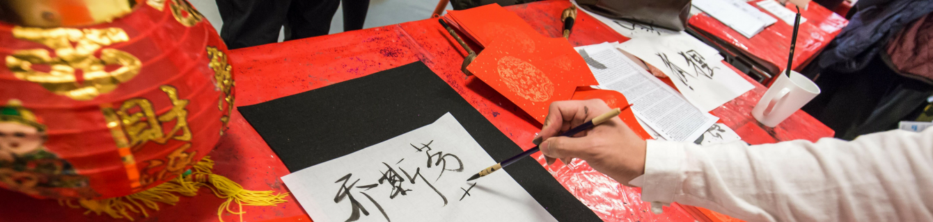 Photo of calligraphy workshop at LinguaMania